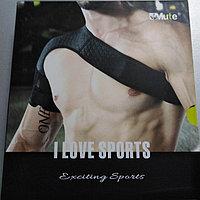 Фиксатор плечевого сустава, фото 1