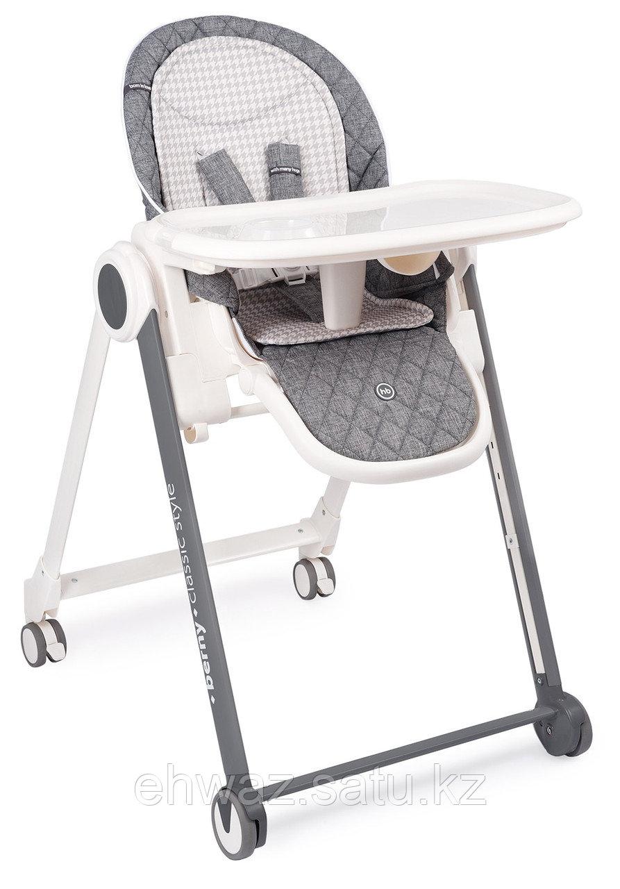 Стул для кормления Happy Baby Berny Basic Dark Grey