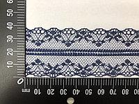 Кружевная лента-гипюр,синего цвета,40 мм
