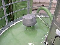 Клапан сброса избыточного давления VDS273, фото 1