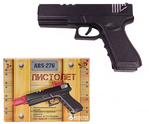 """Игрушечное оружие """"Пистолет"""" (свет, звук)"""