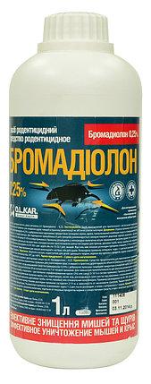 Бромадиолон 0,25% 1литр  ( аратам), фото 2