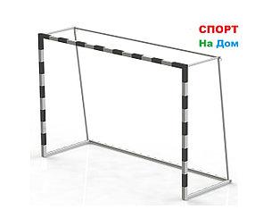 Футбольные мини ворота + с сеткой или без сетки (уличные 3 х 2 метра )