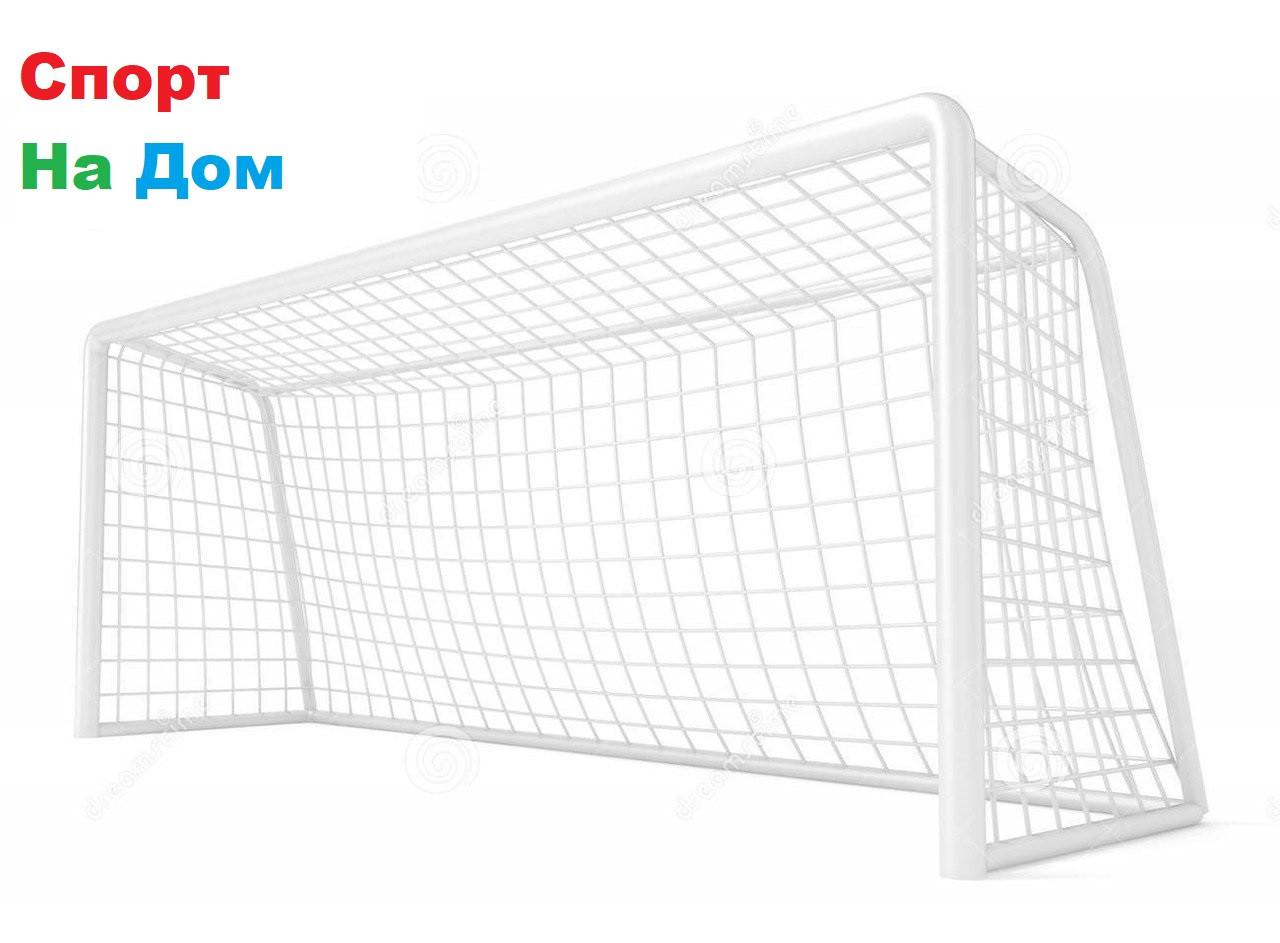 Детские футбольные ворота + с сеткой или без сетки (уличные 200 х 180 см)