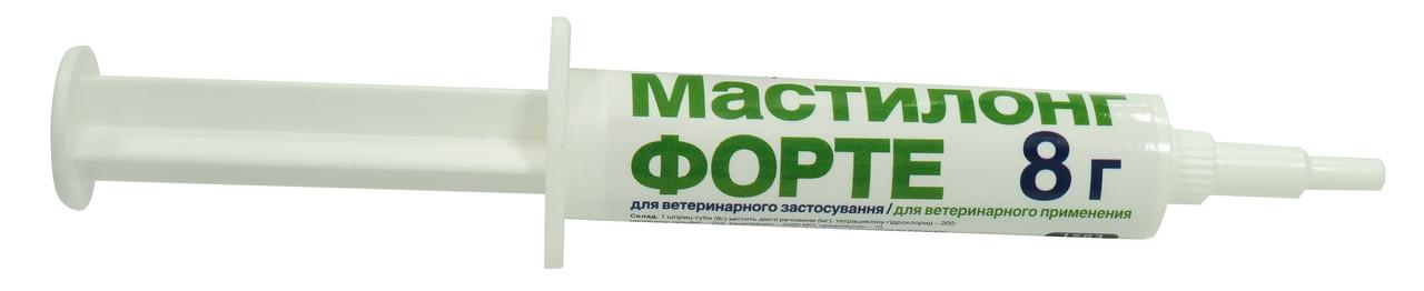 Мастилонг форте шприц 8гр  (суспензия для интрацистернального введения аналог Мастиет форте))