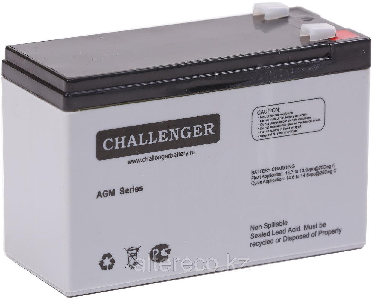 Аккумулятор Challenger AS12-5.0B (12В, 5Ач) (аналог HR1224W)