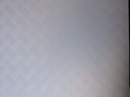 Подвесной потолок в комплекте 600х600х10мм