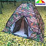 Палатка автоматическая камуфляжная 3 местная 200*200*130см, фото 3