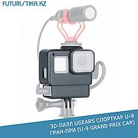 Рамка GoPro 7/6/5 под адаптер для микрофона GoPro