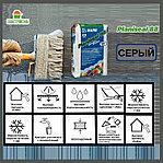 Как защитить потолок от протечек и затопления