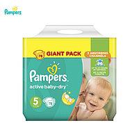Подгузники Pampers Active Baby-Dry 5 (11-18кг) 78шт