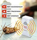 Отпугиватель насекомых и грызунов  Pest Reject. Доставка бесплатно!, фото 4