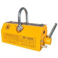 Магнитный грузозахват Магнитар М3-2000