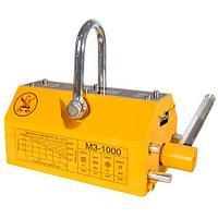 Магнитный грузозахват Магнитар М3-1000