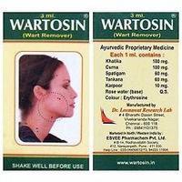 Вартосин (Wartosin) - удаление бородавок и папиллом, 3 мл.
