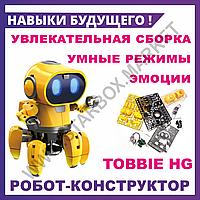 Робот-конструктор Tobbie HG 715, интерактивный. Умный конструктор по созданию робототехники, фото 1