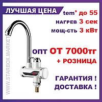 ✅Проточный электрический кран водонагреватель мгновенный с  LED дисплеем Instant Electric