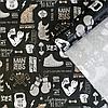 Бумага упаковочная крафтовая «Лучшему во всем», 70 × 100 см