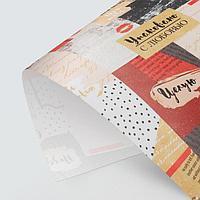 Бумага упаковочная крафтовая «Упаковано с любовью», 50 × 70 см, фото 1