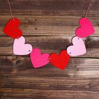 Набор для творчества гирлянда своими руками 'Сердечки', пластиковая игла