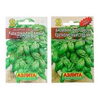 Семена Базилик овощной 'Крупнолистный' сладкий, 0,3 г (комплект из 10 шт.)