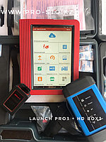 Автосканер грузовой LAUNCH X431 PRO3 2017+ HD BOX3