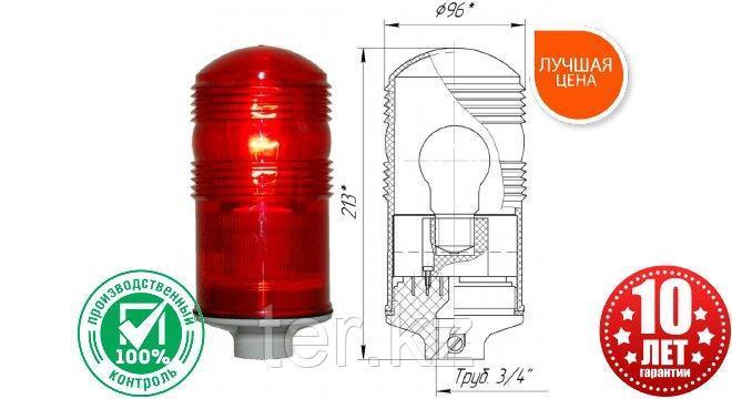 Заградительный огонь «ЗОМ-75Вт» >10cd, тип «А», 220V AC, IP65, фото 2