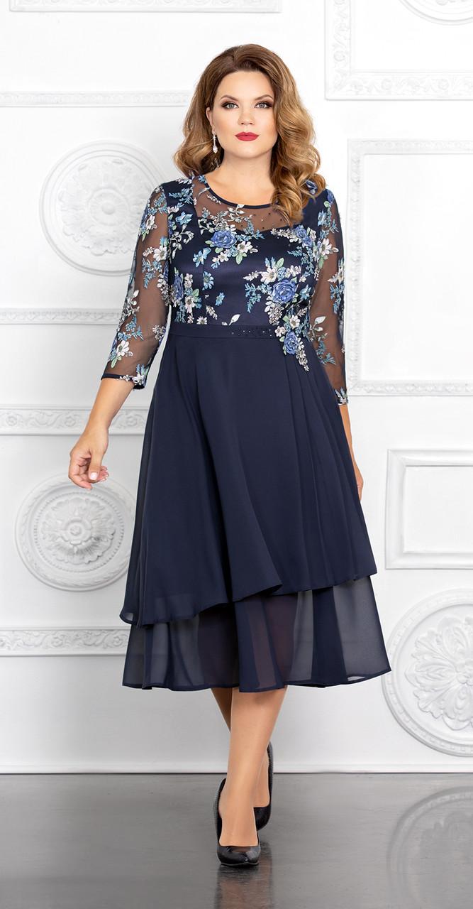 Платье Mira Fashion-4687, синий, 50