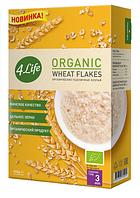 4LIFE органические пшеничные хлопья 400г