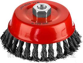 Щетка-крацовка чашечная для УШМ, жгутированная стальная проволока 0,5 мм, d=120 мм, MIRAX 35104-120