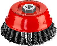 Щетка-крацовка чашечная для УШМ, двухрядная, жгутированная стальная проволока 0,5 мм, d=120 мм, MIRAX
