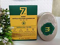 Мыло для лица устраняющее прыщи  с AHA/BHA/PHA кислотами и центеллой азиатской May Island 7 Days S