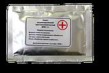 ИПП-11 индивидуальный противохимический пакет, фото 2