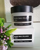 Крем для лица Coxir Black Snail Collagen Cream