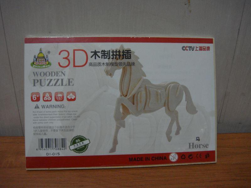 Пазлы 3 Д. Лошадь