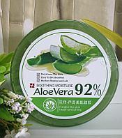 Kaoyo 92 % - Успокаивающий гель Aloe Vera