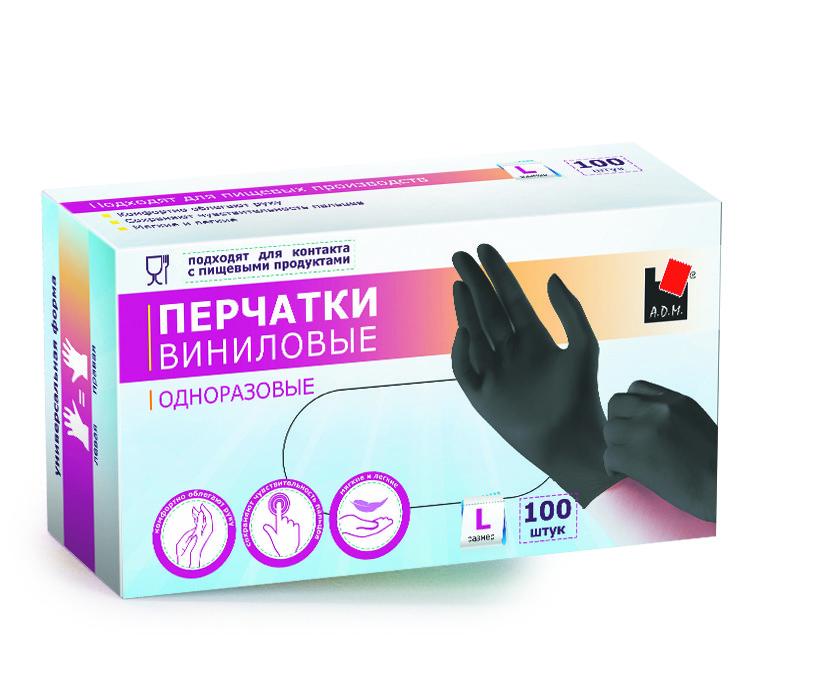 Виниловые перчатки чёрные