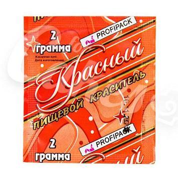 Пищевой краситель «Красный», 2 г, ProfiPack