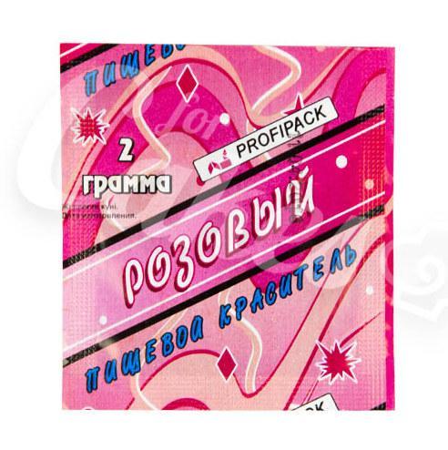 Пищевой краситель «Розовый», 2 г, ProfiPack