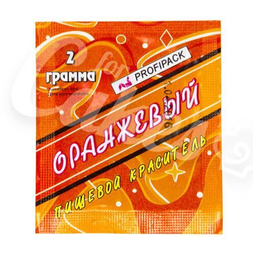 Пищевой краситель «Ораньжевый», 2 г, ProfiPack