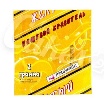 Пищевой краситель «Желтый», 2 г, ProfiPack
