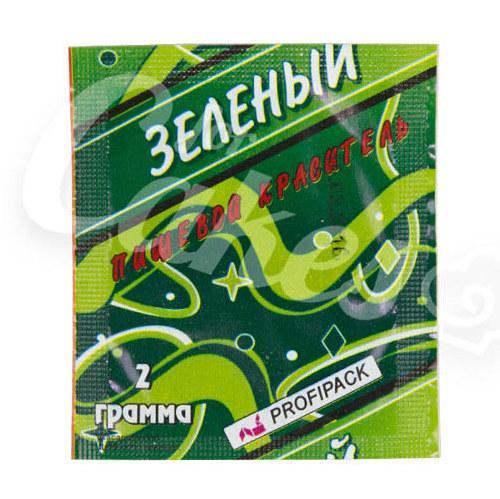 Пищевой краситель «Зеленый», 2 г, ProfiPack