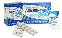 Альбентабс-360 №100 антигельминтное средство