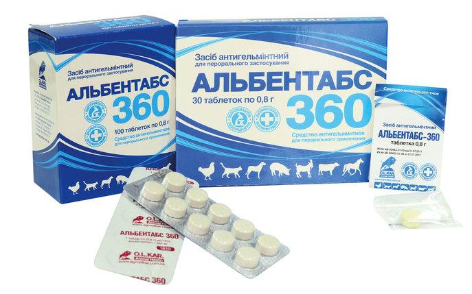 Альбентабс-360 №100 антигельминтное средство, фото 2