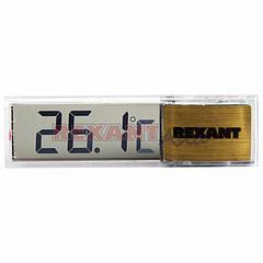 Термометр электронный RX-509 REXANT, (70-0509 )