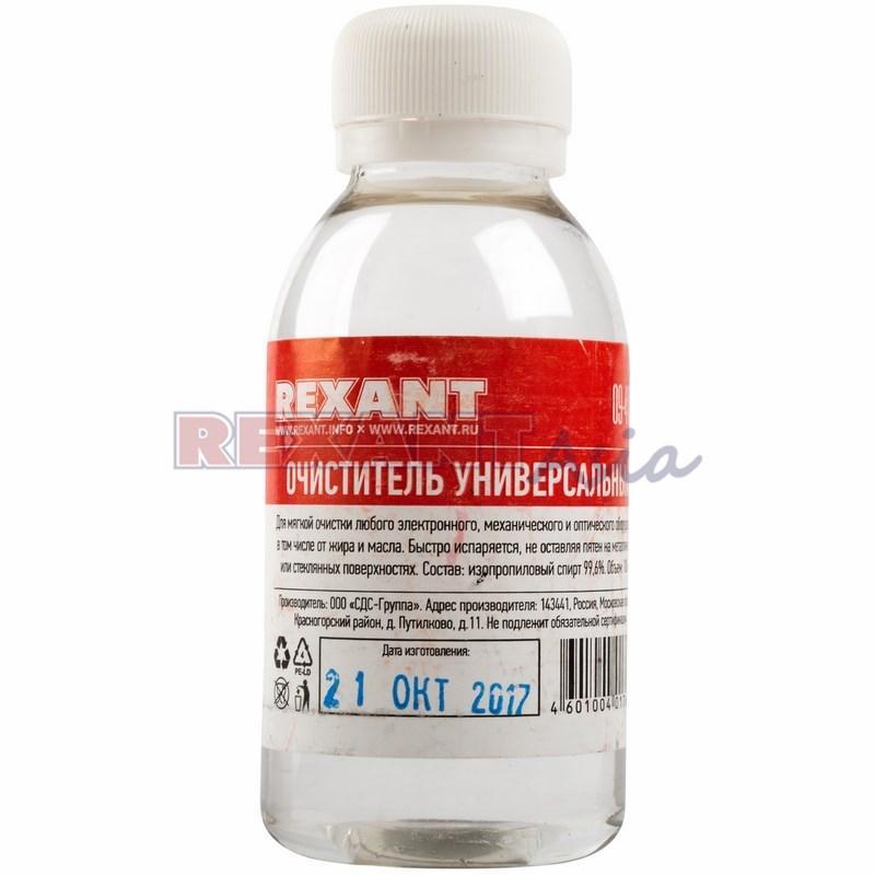 Очиститель универсальный REXANT, 100 мл, (09-4101 )