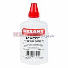 Масло смазочное бытовое REXANT (масленка), 100 мл, (09-3941 )