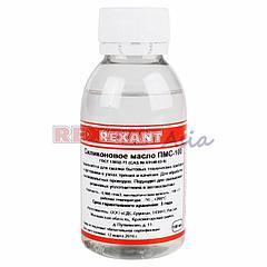 Силиконовое масло ПМС-100 REXANT, 100 мл, (09-3921 )
