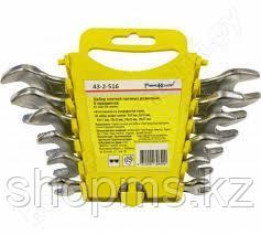 Набор гаечных рожковых ключей Remocolor, углеродистая сталь, 6 предметов 43-2-516