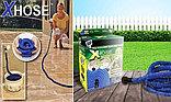Шланг Magic-hose 45 метров, садовый, растягивающийся для полива с распылителе., фото 6